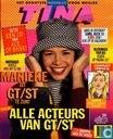 Bandes dessinées - Mirte - Op zoek naar haar vader - 1993 nummer  39