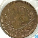 Japan 10 yen 1968 (year 43)