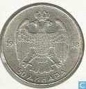 Yugoslavia 50 dinara 1938