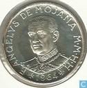 Maltezer Orde 1 scudo 1964