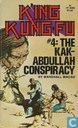 The Kak-Abdullah Conspiracy