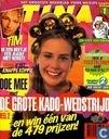 Comics - Soms komen dromen uit - 1995 nummer  52