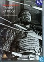 DVD / Video / Blu-ray - DVD - Throne of Blood