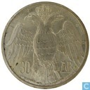 "Griechenland 30 Drachmai 1964 (Berne) ""Constantine and Anne-Marie Wedding"""