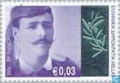 Olympic Games - Greek champions