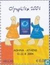 Olymphilex 2004