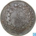 France 5 francs AN 8 (K)