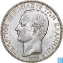 Greece 5 drachmai 1875