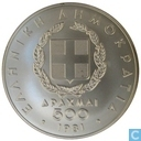 "Greece 500 drachmai 1981 ""Running ancient times"""