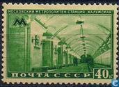 Extension Metro