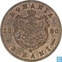 Roumanie 2 bani 1880