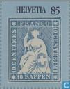 Strubel stamp 1854-2004