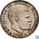Guinée équatoriale 5 bipkwele 1980