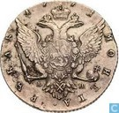 Russie 1 roebel 1771 (CIIB - A III)
