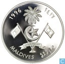 "Maldives 250 rufiyaa 1996 ""50 years UN"""