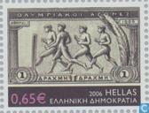 Olympische Spelen- Athene