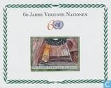 1945-2005 UNO