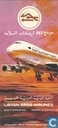Libyan Arab AL - 747-200 (01)