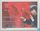 Ozawa, Seiji