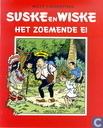 Strips - Suske en Wiske - Het zoemende ei