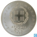 "Greece 500 drachmai 1982 ""Pan - European Games 1982"""