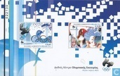 Olympische Spelen - Bestand