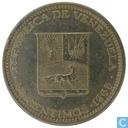 Venezuela 50 centimos 1965