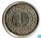 Suriname 1 Cent 1977