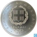 """Griechenland 500 Drachmai 1982 """"Rennen modern times"""""""