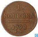 Russie 1 kopeck 1798 (EM)