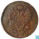 Russia 2 kopeks 1814 (HM)