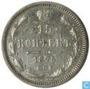 Russia 15 kopecks 1875
