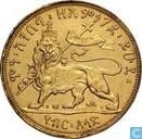 Ethiopia 1 / 2 birr 1889
