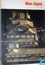 New Japan, Volume 17, 1965