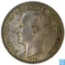 Greece 1 drachme 1868