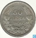 Bulgaria 50 leva 1930