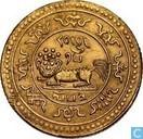Tibet 20 srang 1919 (BE 15-53)