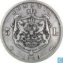 Roumanie 5 lei 1880