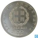 """Greece 100 drachmai 1982 """"High Jump"""""""
