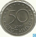 "Bulgaria 50 stotinki 2007 ""Membership in EU"""