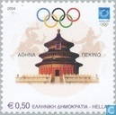 Olympic Games - Athens and Beijing