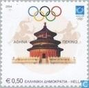 Jeux olympiques - Athènes et Pékin