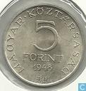 Hungary 5 forint 1948