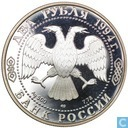"Russia 2 roubles 1994 (PROOF) ""Pavel Bazhov"""