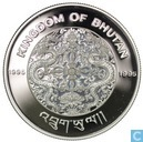 "Bhutan 300 ngultrum 1995 (PROOF) ""United Nations 50th Anniversary"""