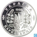 "Ukraine 2000000 karbovanets 1995 (PROOF) ""50th Anniversary of the United Nations"""