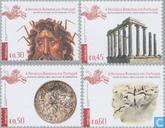 2006 Cultural Heritage Romans (POR 860)