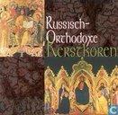 Russisch-Orthodoxe Kerstkoren