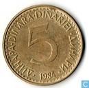 Yougoslavie 5 dinara 1984