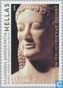 Museaum Athen